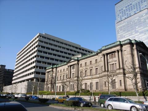 BankofJapan.jpg
