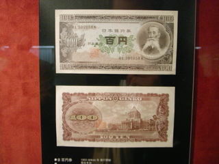 currency07.jpg