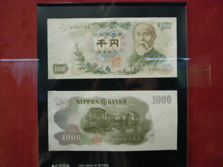 currency08.jpg