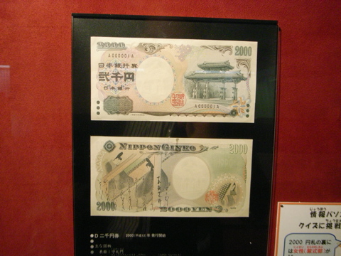 currency09.jpg