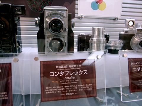 fuji6.jpg