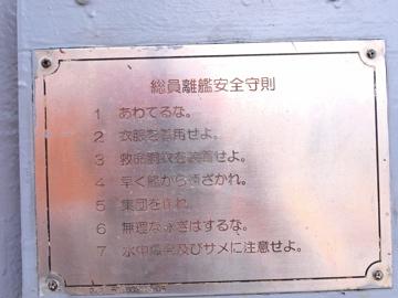 goeikan_omake01.jpg