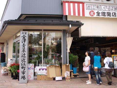 kanazawa01.jpg