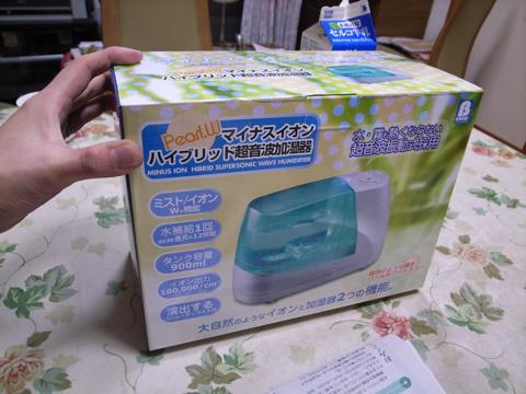 moisturizer1.jpg