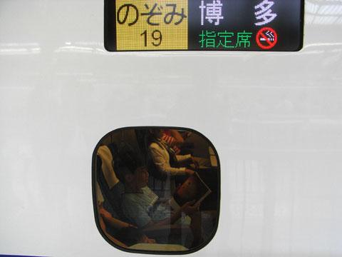 nozomi19.jpg