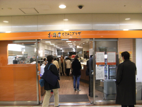 okashi1.jpg