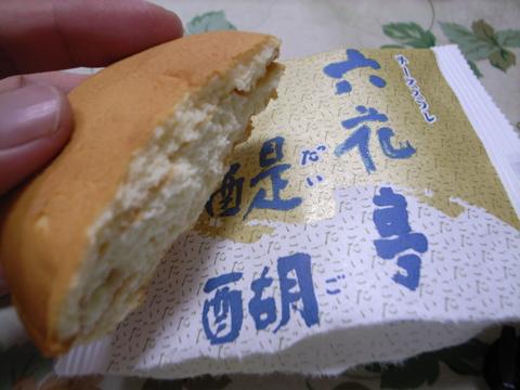 okashi2.jpg