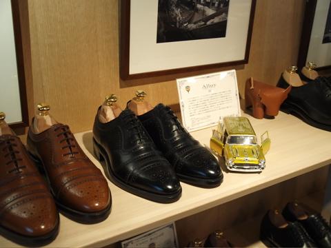 靴・鞄・革:ウィーン旅日記 ...