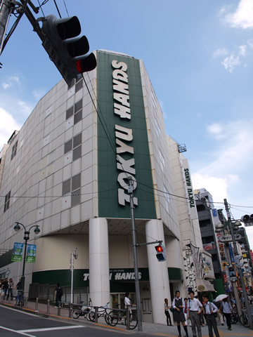 shibuya02a.jpg