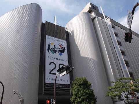 shibuya02b.jpg
