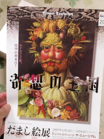 shibuya03.jpg
