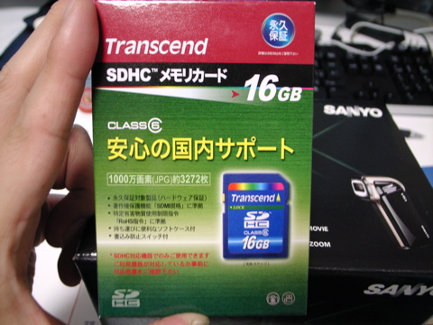 xacti02.jpg