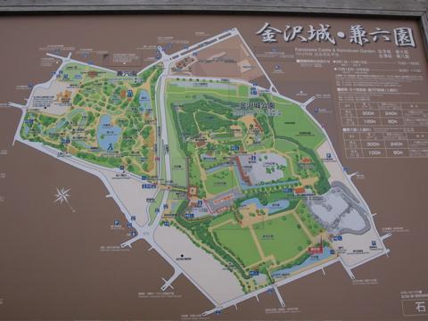 kanazawa04.jpg