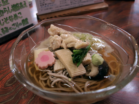 kenroku04.jpg