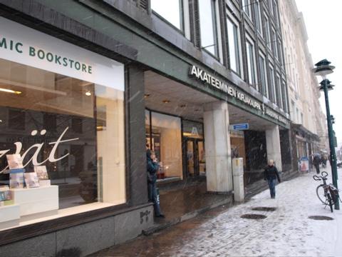 snow10_bookstore01.jpg